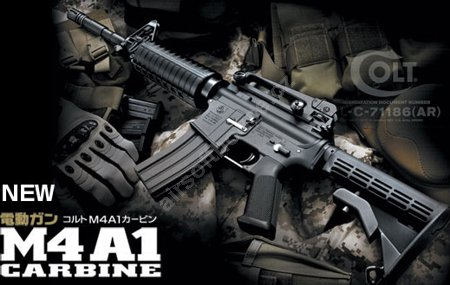 AEG-TM-M4-A1-NEW